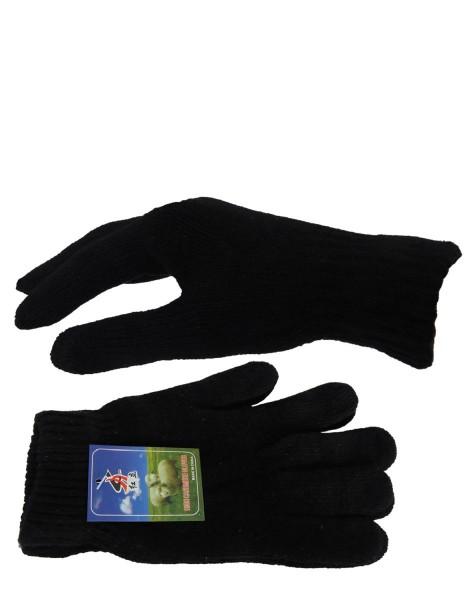 """Knitted Gloves """"Neptun"""" Unicolor Winter Unisex"""